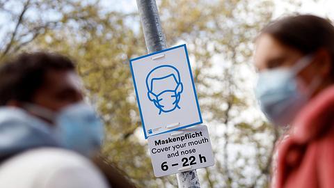 Wann endet die Maskenpflicht? - Foto: IMAGO / Future Image